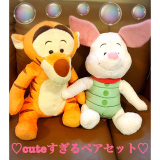 Disney - ♡cute特価『ピグレット&ティガー』ペアセットBIG♡