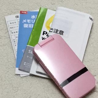シャープ(SHARP)のSoftBank 202SH ガラケー(携帯電話本体)