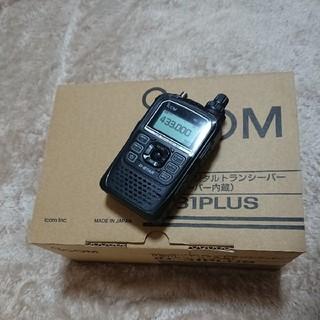 ●送無・新同・保証有●icom ID-31 Plus シルバー d-star(アマチュア無線)