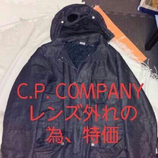 シーピーカンパニー(C.P. Company)のC.P.COMPANY size L (ミリタリージャケット)