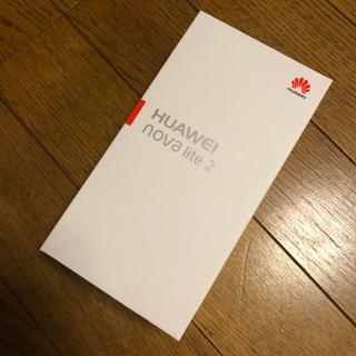 HUAWEI nova lite 2  ブルー 32GB SIMフリー(スマートフォン本体)