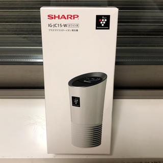 シャープ(SHARP)のSHARP プラズマクラスター イオン発生機(車内アクセサリ)