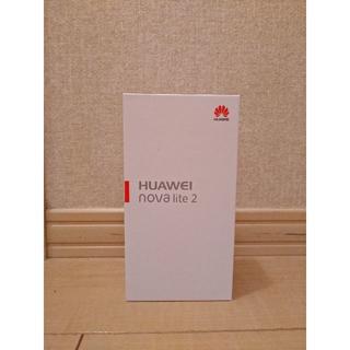 【新品・未使用】simフリー HUAWEI nova lite2 ブラック (スマートフォン本体)