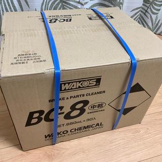送料無料! Wako's ワコーズ パーツクリーナー BC-8 30本 新品(メンテナンス用品)