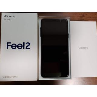 サムスン(SAMSUNG)の新品未使用docomo GalaxyFeel2 SC-02LブラックSIMフリー(スマートフォン本体)