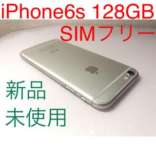 アップル(Apple)の新品 未使用 iPhone6s 128GB SIMフリー シルバー (スマートフォン本体)