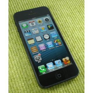 #23 ソフバ iPhone5 64GB ブラック 中古 本体 スマホ(スマートフォン本体)