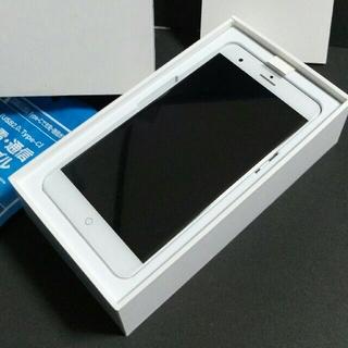 ☆おまけ付・新品未使用☆SIMフリースマホ ZTE BLADE V7 MAX(スマートフォン本体)