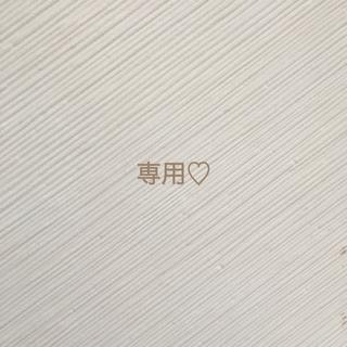 シェリーメイ(シェリーメイ)の11/2 新商品 シェリーメイ   コスチューム クリスマス  トゥインクル(キャラクターグッズ)