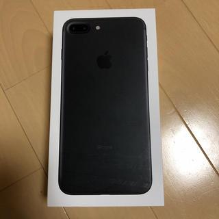 アップル(Apple)のiPhone7plus 32gb 新品未使用 ブラック(スマートフォン本体)