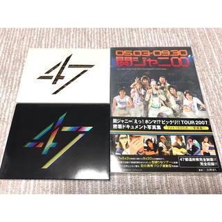 関ジャニ∞ DVD+写真集(アイドルグッズ)