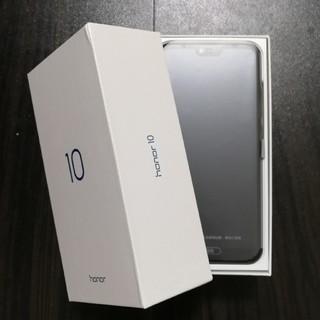 HUAWEI Honor 10 ブラック 新品同様(スマートフォン本体)