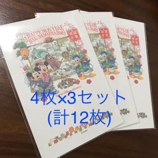 Disney - 【3セット☻】ディズニーリゾート お正月 2019 年賀状 年賀はがき