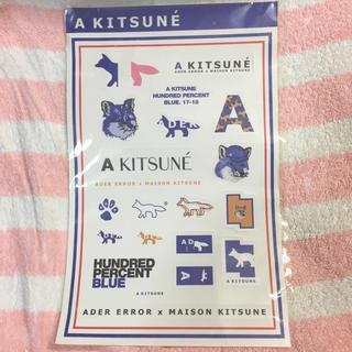 MAISON KITSUNE' - MAISON KITSUNE ADER ERROR コラボ ステッカー