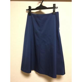 バビロン(BABYLONE)のロイヤルブルースカート♡(ひざ丈スカート)