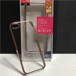 iPhone SE、5 サイドメタリック シェルカバー・9Hガラスフィルム付き