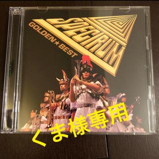 スペクトラム(SPECTRUM)のスペクトラム Golden Best 2枚組(ポップス/ロック(邦楽))