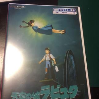 天空の城 ラピュタ デジタルリマスター版 DVD(アニメ)
