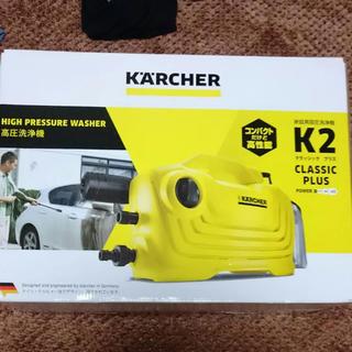 ケルヒャー高圧洗浄機 K2プラス 掃除 綺麗 便利 おすすめ ハイテク 有名 水