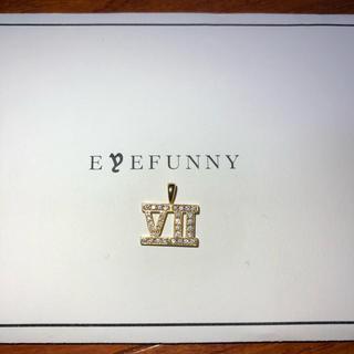 アイファニー(EYEFUNNY)のアイファニー eyefunny 18K ダイヤモンド ローマナンバー NO.7(ネックレス)