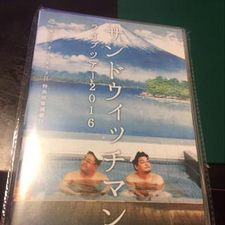 サンドウィッチマン/サンドウィッチマン ライブツアー2016 (日本映画)