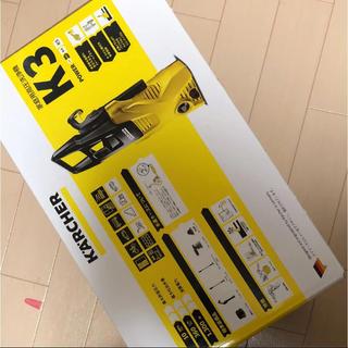 ケルヒャー 高圧洗浄機 掃除 年末 便利 おすすめ バカ売れ 水 洗車 有名 黄