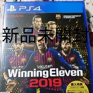 プレイステーション4(PlayStation4)の新品 PS4 ウイニングイレブン2019(家庭用ゲームソフト)