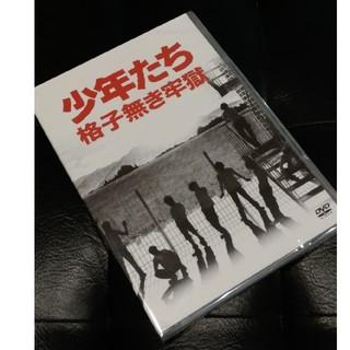 新品 少年たち 格子無き牢獄  Kis-My-Ft2 DVD2枚組(アイドルグッズ)