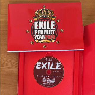 エグザイル 写真集 DVD(ミュージシャン)