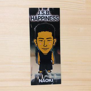 サンダイメジェイソウルブラザーズ(三代目 J Soul Brothers)のNAOKI 千社札 ステッカー(ミュージシャン)