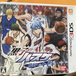 黒子のバスケ 勝利へのキセキ(携帯用ゲームソフト)