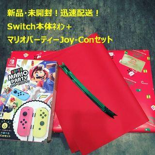 ニンテンドースイッチ(Nintendo Switch)の【送料無料】任天堂スイッチ Switch+マリオパーティー JoyConセット②(家庭用ゲーム本体)