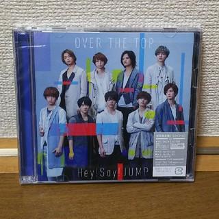 ヘイセイジャンプ(Hey! Say! JUMP)のOVERTHETOP〜初回限定盤1〜(アイドルグッズ)