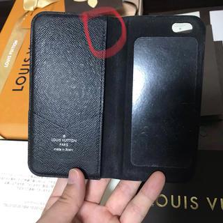ルイヴィトン(LOUIS VUITTON)のシリアルナンバー確認(iPhoneケース)