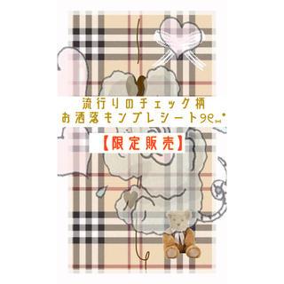 あじゅ様専用ページ(アイドルグッズ)