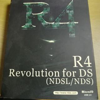 R4 Revolution For DS  2GB(携帯用ゲームソフト)