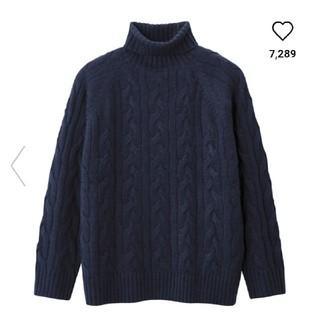 ジーユー(GU)のGU シャギーケーブルタートルネックセーター(ニット/セーター)