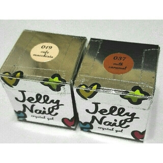 ジェリーネイル(Jelly Nail)のJelly nail    カラージェルセット ジェリーネイル 2点セット(カラージェル)