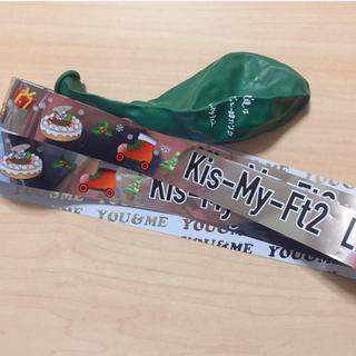 キスマイフットツー(Kis-My-Ft2)のキスマイ 落下物(アイドルグッズ)