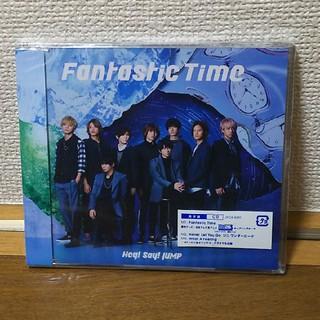 ヘイセイジャンプ(Hey! Say! JUMP)のFantasticTime〜通常盤〜(アイドルグッズ)