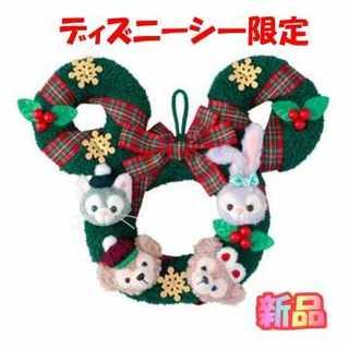 即日発送★新品★ダッフィー&フレンズ クリスマス リース (キャラクターグッズ)