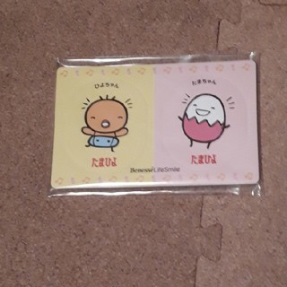 たまひよ マグネット【他小物300円商品とセット】(キャラクターグッズ)