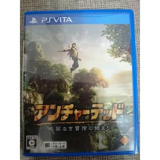 プレイステーションヴィータ(PlayStation Vita)のアンチャーテッド 地図なき冒険の始まり(携帯用ゲームソフト)