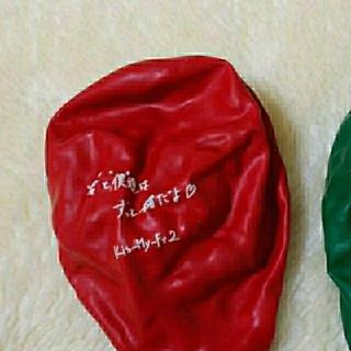 キスマイフットツー(Kis-My-Ft2)のKis-My-Ft2  風船(赤色)(アイドルグッズ)