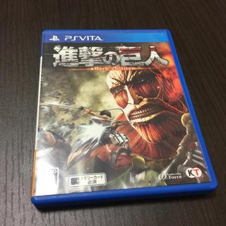 プレイステーションヴィータ(PlayStation Vita)のPSVITA進撃の巨人(携帯用ゲームソフト)