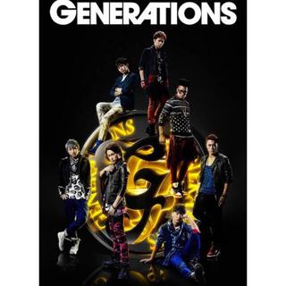 ジェネレーションズ(GENERATIONS)のGENERATIONSアルバム(アイドルグッズ)