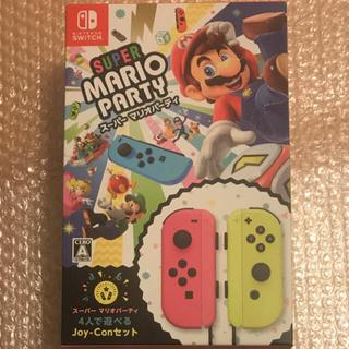 ニンテンドースイッチ(Nintendo Switch)の新品  スーパー マリオパーティ 4人で遊べる Joy-Conセット(家庭用ゲームソフト)