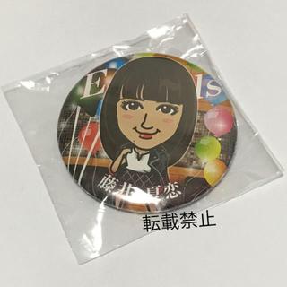 イーガールズ(E-girls)のE-girls 藤井夏恋 カレンダー衣装 缶バッチ(その他)