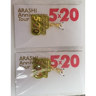 アラシ(嵐)の嵐 東京 チャーム 2個セット(アイドルグッズ)