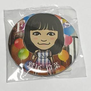 イーガールズ(E-girls)のE-girls 鷲尾伶菜カレンダー衣装 缶バッチ(その他)